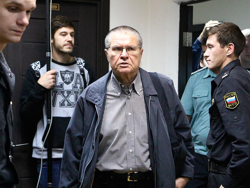 В суде прокурор обнародовал фонограмму разговора Улюкаева и Сечина