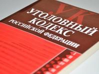 После гибели тройняшек в перинатальном центре Ростовской области возбудили уголовное дело