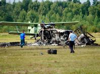 Самолет Ан-2 упал в Балашихе во время авиашоу. ВИДЕО
