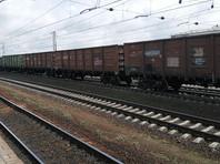 РЖД объявило о запуске регулярного движения грузовых поездов на линии в обход Украины