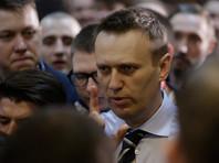 Суд признал незаконным отказ администрации Самары в митинге Навальному
