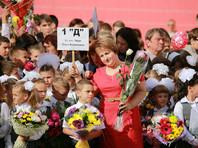 В российские школы 1 сентября пошли рекордные 1,8 миллиона первоклассников