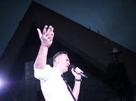 Навальный сообщил о согласованном митинге в Санкт-Петербурге
