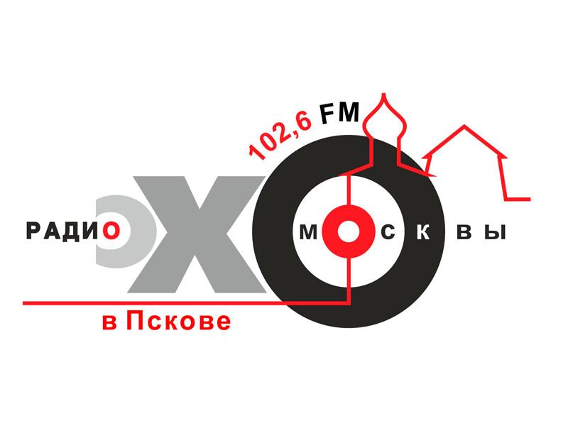"""В здание """"Эхо Москвы"""" в Пскове пришли с обыском"""
