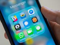 Идентификация пользователей мессенджеров будет происходить в России без их согласия