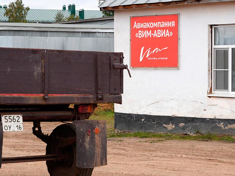 """Задержанному гендиректору """"ВИМ-Авиа"""" предъявили обвинение в мошенничестве в особо крупном размере"""