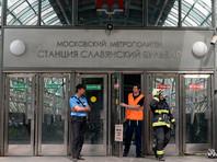 Московский метрополитен потребовал более 331 млн рублей с генподрядчика из-за катастрофы 2014 года