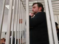 Пресненский районный суд Москвы начал рассматривать по существу дело в отношении бывшего губернатора Кировской области Никиты Белых, обвиняемого в получении взятки в размере 600 тысяч евро