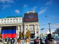 Правительство поручило Минфину отказаться от помощи Донбассу в пользу Крыма и Калининграда