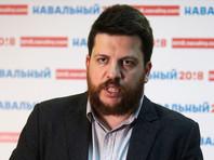Отпущенный из-под ареста глава штаба Навального снова задержан