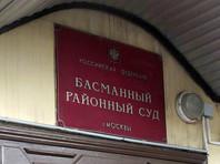 """Суд по требованию следствия уничтожил """"корзинку с колбасой"""" от Сечина, с которой задержали Улюкаева"""