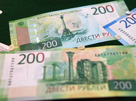 В Казани новые 200-рублевые купюры продают по 300 рублей