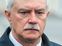 Губернатор Петербурга  Полтавченко  назвал шаверму шаурмой