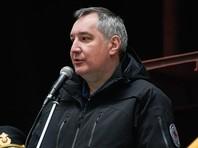На этом фоне вице-премьер РФ Дмитрий Рогозин сообщил, что приоритет в перспективной государственной программе вооружений (ГПВ) до 2025 года будет отдан не модернизации старых вооружений, а созданию новых