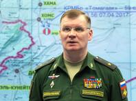 Минобороны заявило о наличии фото, подтверждающих концентрацию сил боевиков рядом с базой США в Сирии