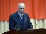 Бастрыкин попросил Госдуму ввести уголовную ответственность для юридических лиц