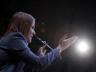 """""""С точки зрения международного права, Крым - украинский... Мы нарушили наше слово, мы нарушили Будапештский меморандум 1994 года. Мы дали обещание, и мы это обещание не выполнили"""", - заявила Собчак"""