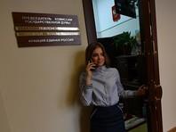 """В ведомстве резюмировали, что по итогам рассмотрения обращения депутата Поклонской о возможных нарушениях законодательства при производстве """"Матильды"""" оснований для вмешательства органов прокуратуры """"не усмотрено"""""""