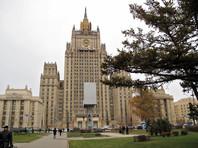 В МИД РФ заявили, что не будут никого уговаривать не выходить из ЮНЕСКО