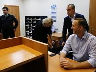 Навальный был задержан 29 сентября на выходе из своего дома. В тот день основатель ФБК провел в ОВД около 10 часов без протокола обвинения. В конце дня ему все же было предъявлено обвинение по ч. 8 ст. 20.2 КоАП РФ