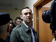 Навальный отправлен под арест на 20 суток