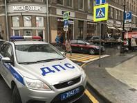 В центре Москвы киллер застрелил армянского предпринимателя