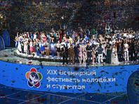 """""""Коммерсант"""": задержанные сторонники ИГ* планировали напасть на участников фестиваля молодежи и студентов"""