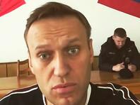 Памфилова отметила, что Навальный сможет принять участие в выборах президента РФ после 2028 года