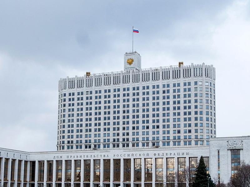 В преддверии очередного избрания президента в России растет политическая напряженность - в высших эшелонах власти идет скрытая борьба за назначение нового главы правительства