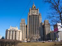 МИД объявил о подготовке зеркальных мер против СМИ из США из-за атаки на RT