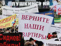 В правительстве РФ принялись экстренно пересчитывать всех пострадавших дольщиков
