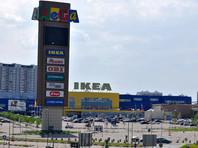 Cуд подтвердил право IKEA на землю под центральным офисом в Химках