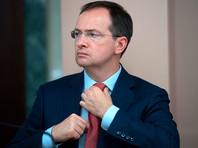 """Мединского могут лишить поста главы Минкультуры в ближайшие месяцы, узнали """"Ведомости"""""""