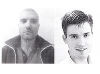 """""""Коммерсант"""": бывший сотрудник Минобороны РФ, экстрадированный Турцией в Таджикистан, сбежал в ИГ* из-за долгов"""