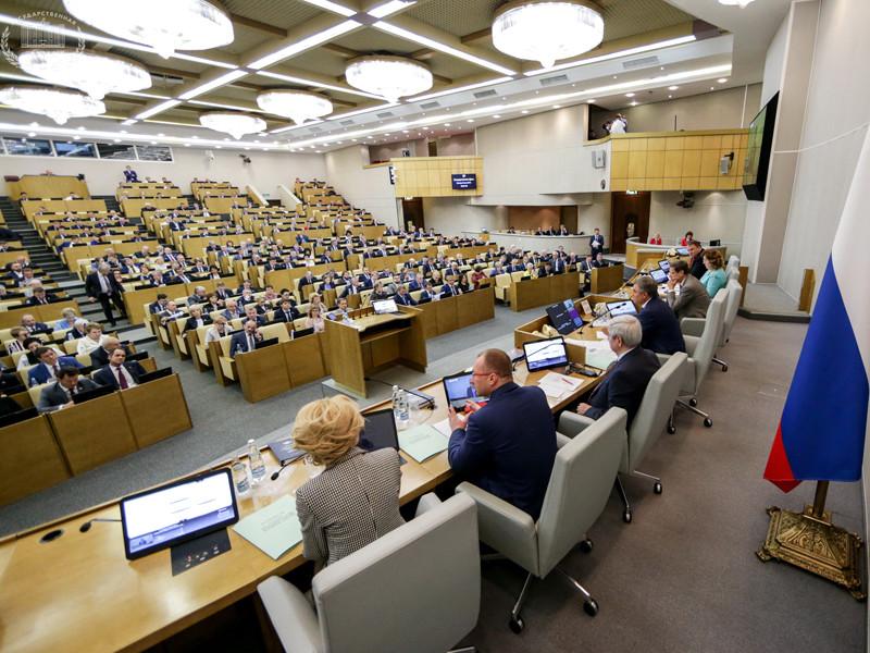 К ноябрю нижняя палата российского парламента запустит сразу три образовательных проекта, которые должны донести до населения смысл непонятных законов
