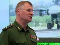 """Минобороны РФ сравнило с """"черной дырой"""" территорию возле базы США в Сирии"""