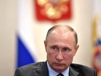 Как говорится в тексте петиции, размещенной на портале Change.org, люди не хотят ждать и уже сейчас заявляют Путину о том, что именно он является выбором народа