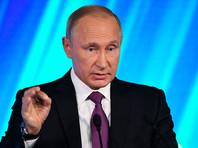 Путин призвал реформировать ООН
