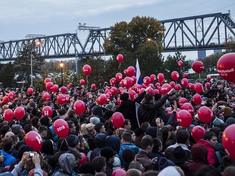 Акции в поддержку Навального на востоке России собирают десятки человек