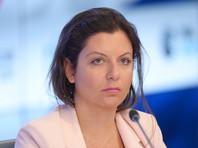 Глава RT заявила о закрытии американских СМИ в России в случае ухода ее канала из США