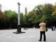 В Ростове-на-Дону открыли первый в РФ памятник российским добровольцам, воевавшим в Донбассе