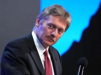 """В Кремле """"не слышали"""" о планах смягчить закон о митингах"""