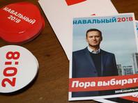 Полиция пришла с обыском в московский штаб Навального накануне всероссийской акции протеста