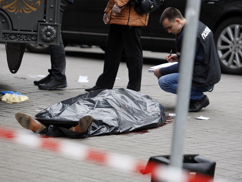 Денис Вороненков был убит в Киеве 23 марта текущего года. Его охранник выстрелил в киллера, нанеся ему смертельное ранение, позже убийца скончался в больнице