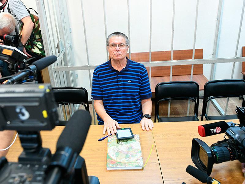 В суде над Улюкаевым зачитали список изъятого в его кабинете: золотые слитки и монеты, часы, сберкнижки
