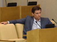 """На Гудкова завели дело за интернет-агитацию в """"день тишины"""" перед московскими выборами"""