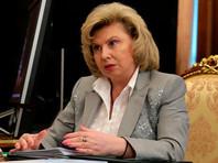 Москалькова предложила ставить в паспортах штамп о голосовании
