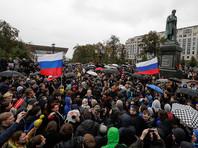 В Москве акцию на Тверской тоже не согласовали, там политик призывает провести прогулку - на нее желающих приглашали к 14:00