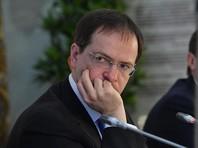 """Представитель Мединского объяснил появление в списке оппонентов его диссертации """"мертвых душ"""""""