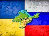 Большинство россиян против выплаты Украине компенсации за Крым, узнал ВЦИОМ